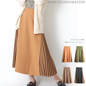 A/W Polyester Material Pleats Skirt