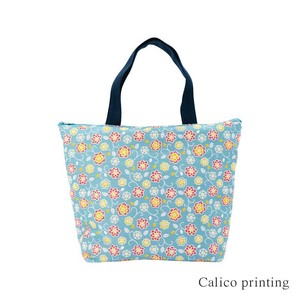 Komon Fastener Handbag Tote Bag