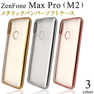 Smartphone Case Metallic soft Clear Case
