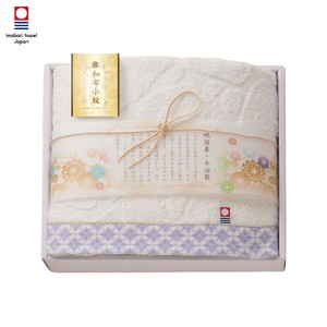 Towel Komon Bathing Towel Purple