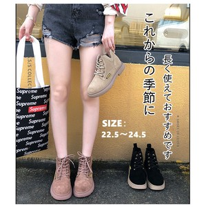 A/W Ladies Shoe Suede Short Marty Boots Slip Sneaker