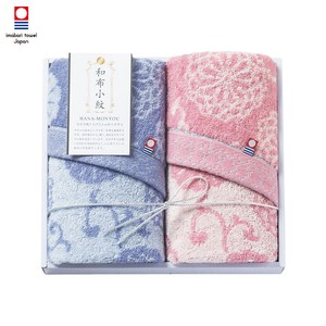 Towel Komon Face Towel 2 Pcs Set