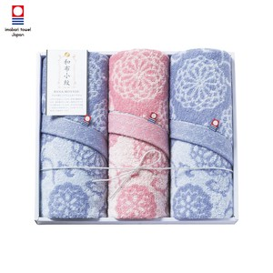 Towel Komon Face Towel 3 Pcs Set