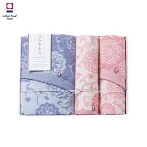 Towel Komon Towel Set