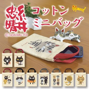 Cotton Mini Bag Cat Cat Cotton