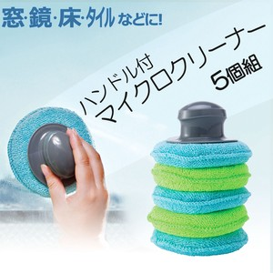 Handle Micro Cleaner 5 Pcs