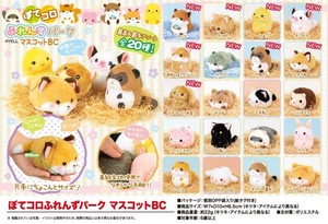 Animal Soft Toy Mascot