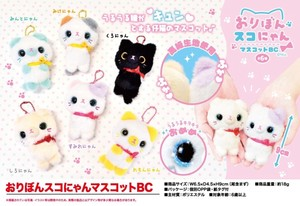 Soft Toy Cat Cat Mascot with ribbon
