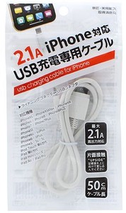iPhone USB Exclusive Use Cable Cable 12 Pcs