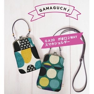 Coin Purse Smartphone Shoulder