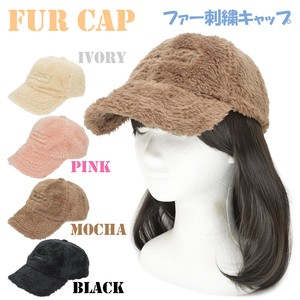 Fur Embroidery Cap Adjustment