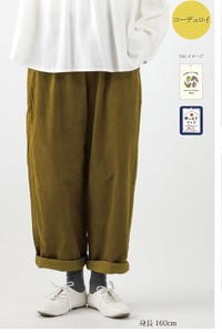 A/W CORDUROY Tapered Pants