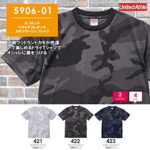 Dry Camouflage T-shirt