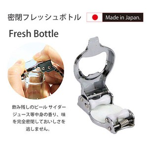 Fresh Bottle Fresh Completely Tool