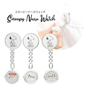 Snoopy Watch 2 type Pocket Watch Clock/Watch Analog Peanuts