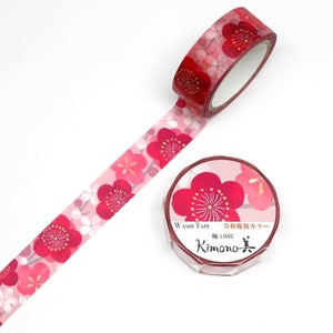 Washi Tape Reiwa Celebrate Color Ume