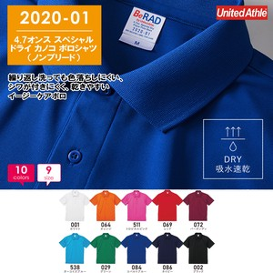 Dry Polo Shirt reed