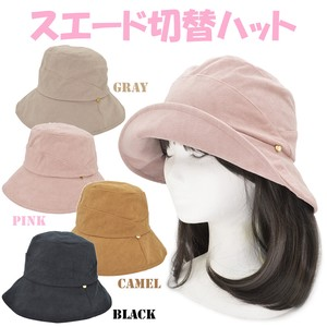Suede Switch Hat Ladies Adjustment Tape Attached