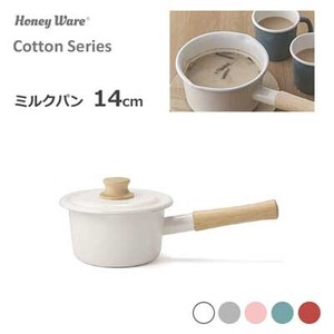 Milk Pan Saucepan Attached Cocotte Fuji Enamel Honey Cotton