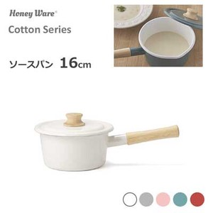 Saucepan Attached Cocotte Fuji Enamel Honey Cotton