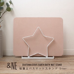 [ 2020NewItem ] Diatomaceous Earth Bath Mat Chopping Board Stand Star