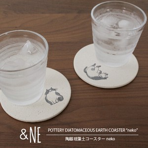 """2020 New Item"" Pottery Diatomaceous Earth Coaster"