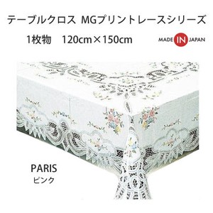 Tablecloth 1 Pc Print Lace Series