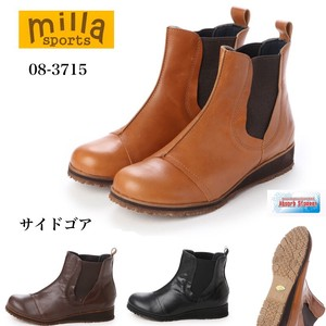 Cow Leather Casual Boots