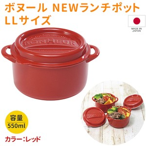 Lunch Pot Size L Red Bento Box