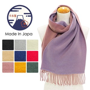 A/W Stole 20 20 Made in Japan Plain Stole