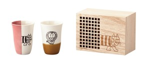 Wood Boxed Cup Set