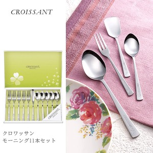 Croissant Morning 1 Pc Set Spoon Fork Set