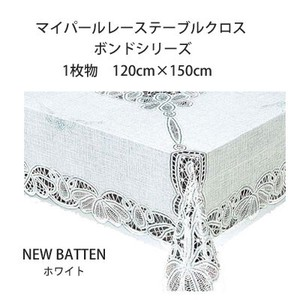 Tablecloth 1 Pc Pearl Lace Series