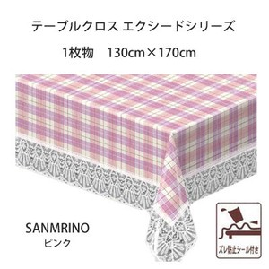 Tablecloth 1 Pc 30cm Checkered Series