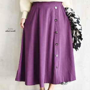 A/W Wrap Button Suede Long Skirt