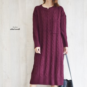 A/W Cable Knitted Long One-piece Dress