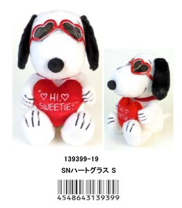 Soft Toy Snoopy Heart Glass