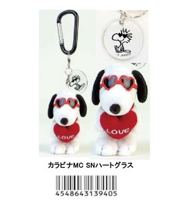 Soft Toy Snoopy Heart Glass Karabiner