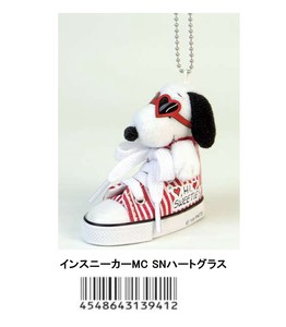 Snoopy Heart Glass Sneaker