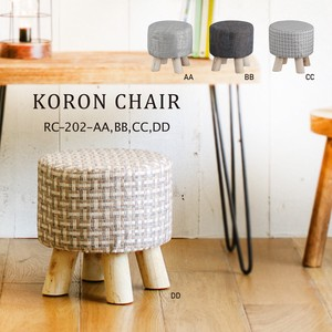 New Color Coron Chair