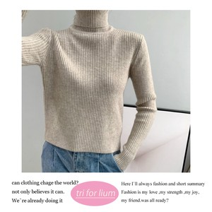 [2019NewItem] 7 Colors Puffy Material Turtle Neck Knitted