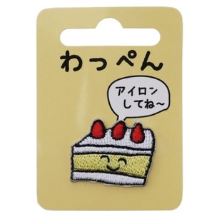 Short Cake Iron Patch