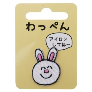 Rabbit Iron Patch Rabbit