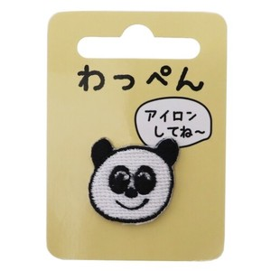 Panda Bear Iron Patch Panda