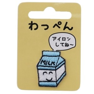Milk Iron Patch Milk