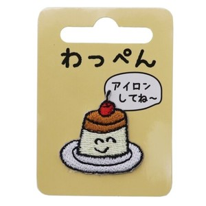 Pudding Iron Patch Purin