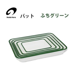 Noda Horo Bat Cabin White Green