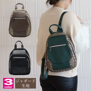 Jacquard Cover Backpack