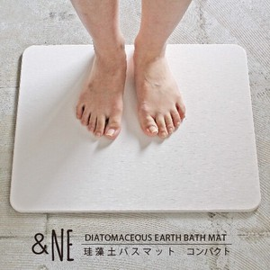 Diatomaceous Earth Bath Mat Compact