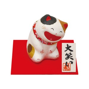 Chigiri Japanese Paper Big laugh Cat Ornament Mike